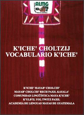 Kiche_Vocabulary